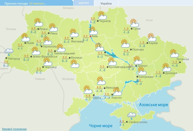 На Україну насувається небезпечна погода: які області постраждають