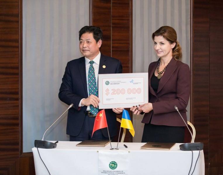 КНР будет помогать развивать инклюзивное образование вгосударстве Украина