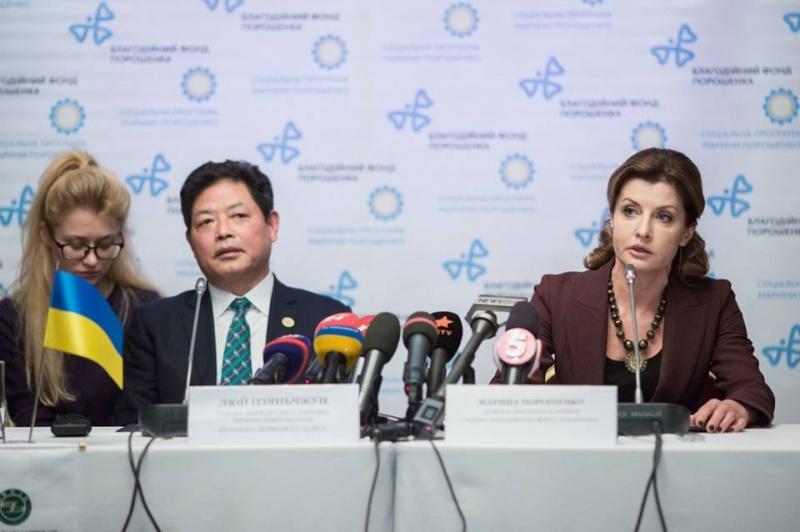 Супруга Порошенко согласилась онесколько миллионной помощи изКитая
