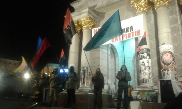 Украинские националисты провели акцию вцентре столицы Украины