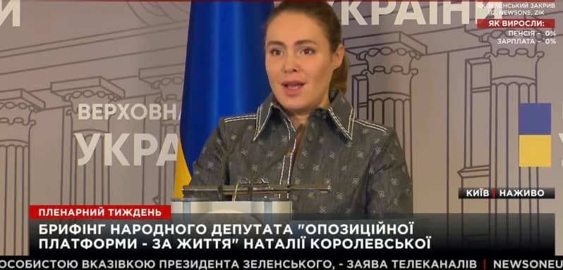 Королевская пришла в Раду поговорить о социальном неравенстве в платье за 87 тысяч