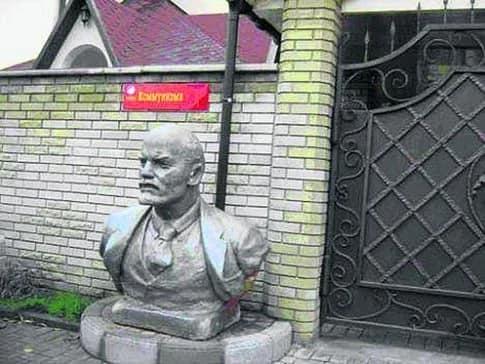 Суддя, який засудив Стерненка до в'язниці, виявився фанатом Сталіна і Леніна - ЗМІ