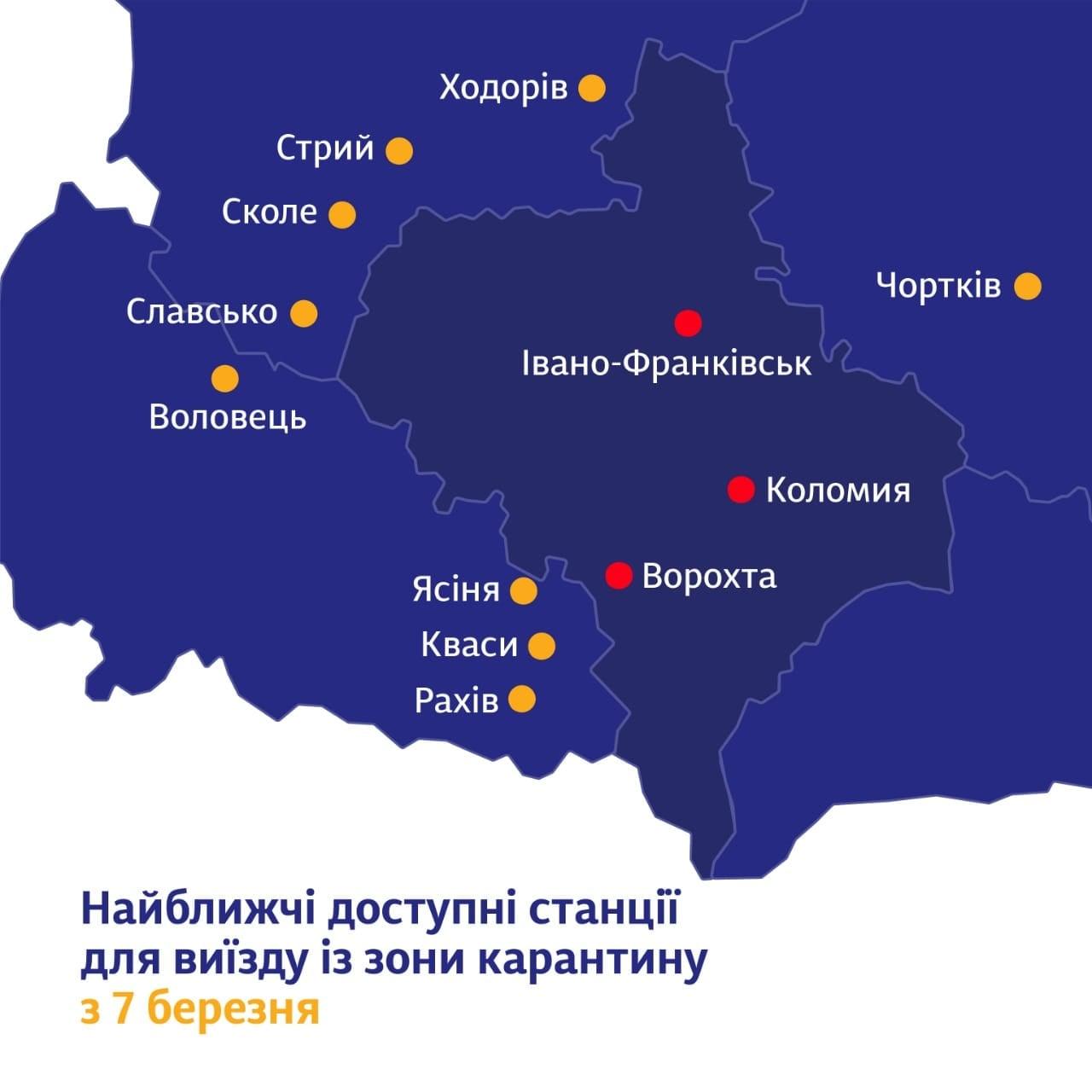 """В Укрзализныце нашли способ добраться до """"красной зоны"""" карантина: список поездов"""