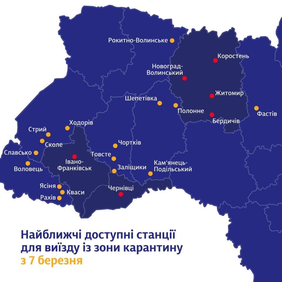 """В Укрзалізниці розповіли про поїзди в """"червоних зонах"""" карантину: як в'їхати та виїхати"""
