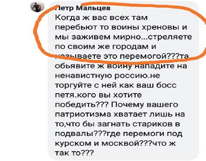 Харьковский певец пожелал украинским военным скорой смерти