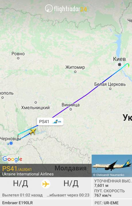 Самолет из Киева не смог приземлиться в международном аэропорту: все подробности