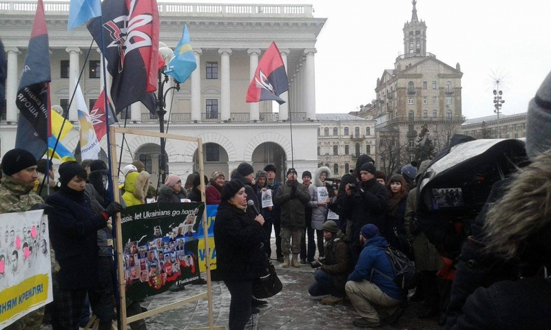 Савченко прокомментировала акцию «Стоп Путин, стоп война»