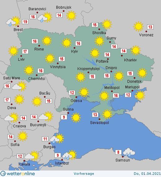 В Україну йде різке потепління з дощами: з хорошою погодою повезе не всім