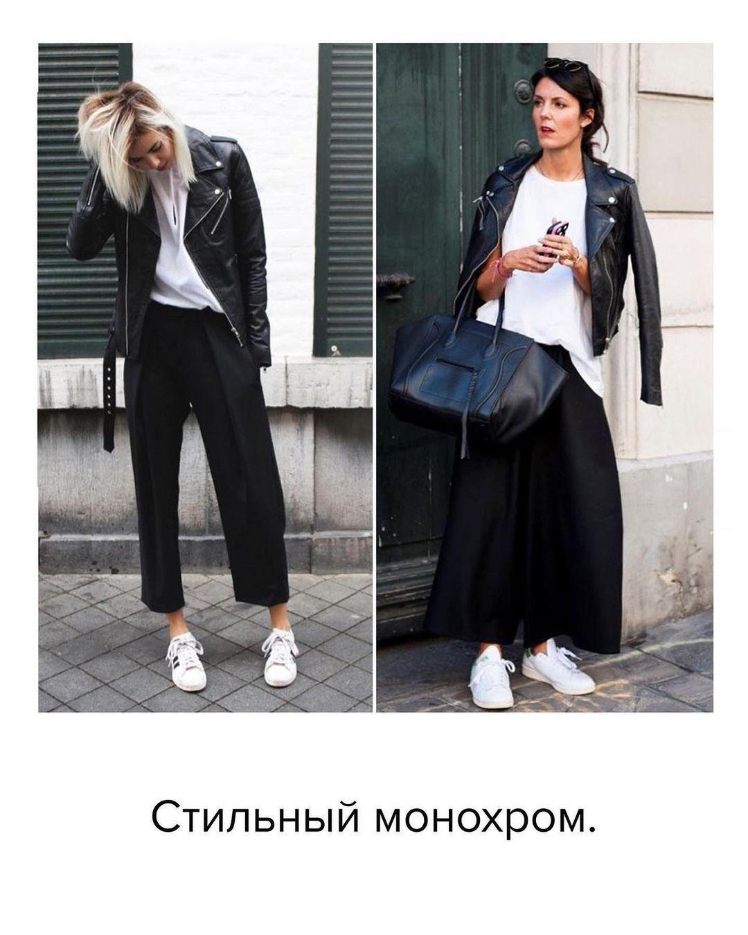 Підійде і до суконь, і до джогерів: стиліст назвала найтрендовішу частину літнього гардероба