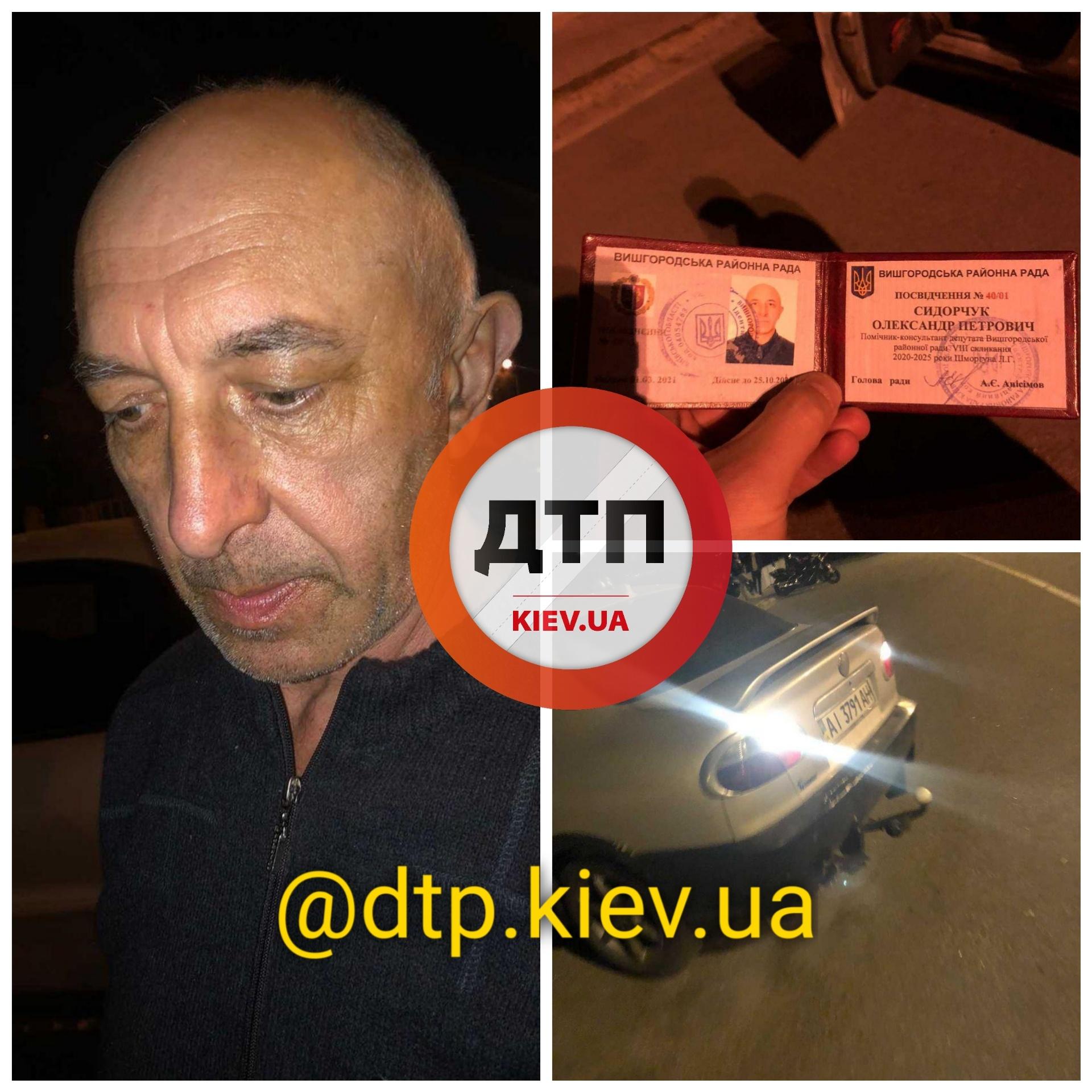 Під Києвом п'яний помічник депутата влаштував ДТП: хотів втекти від поліції