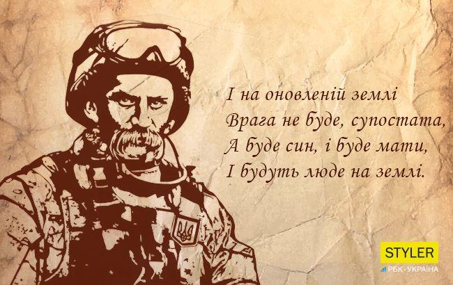 Українські воїни на честь річниці дня народження Тараса Шевченка зачитали свої улюблені вірші поета - Цензор.НЕТ 8184