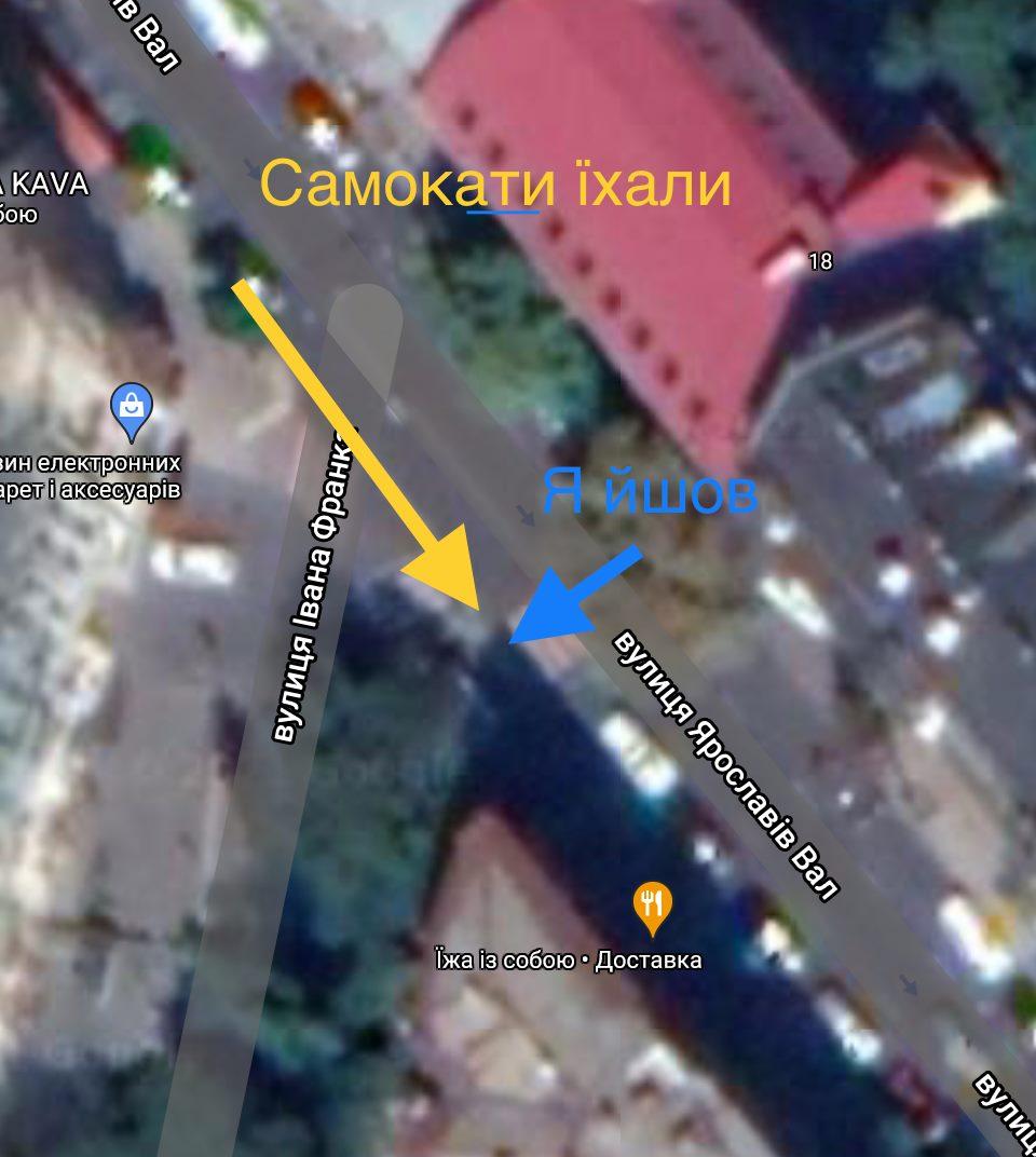 Майкла Щура забризкали з балончика і побили в центрі Києва: журналіст зробив заяву (відео)