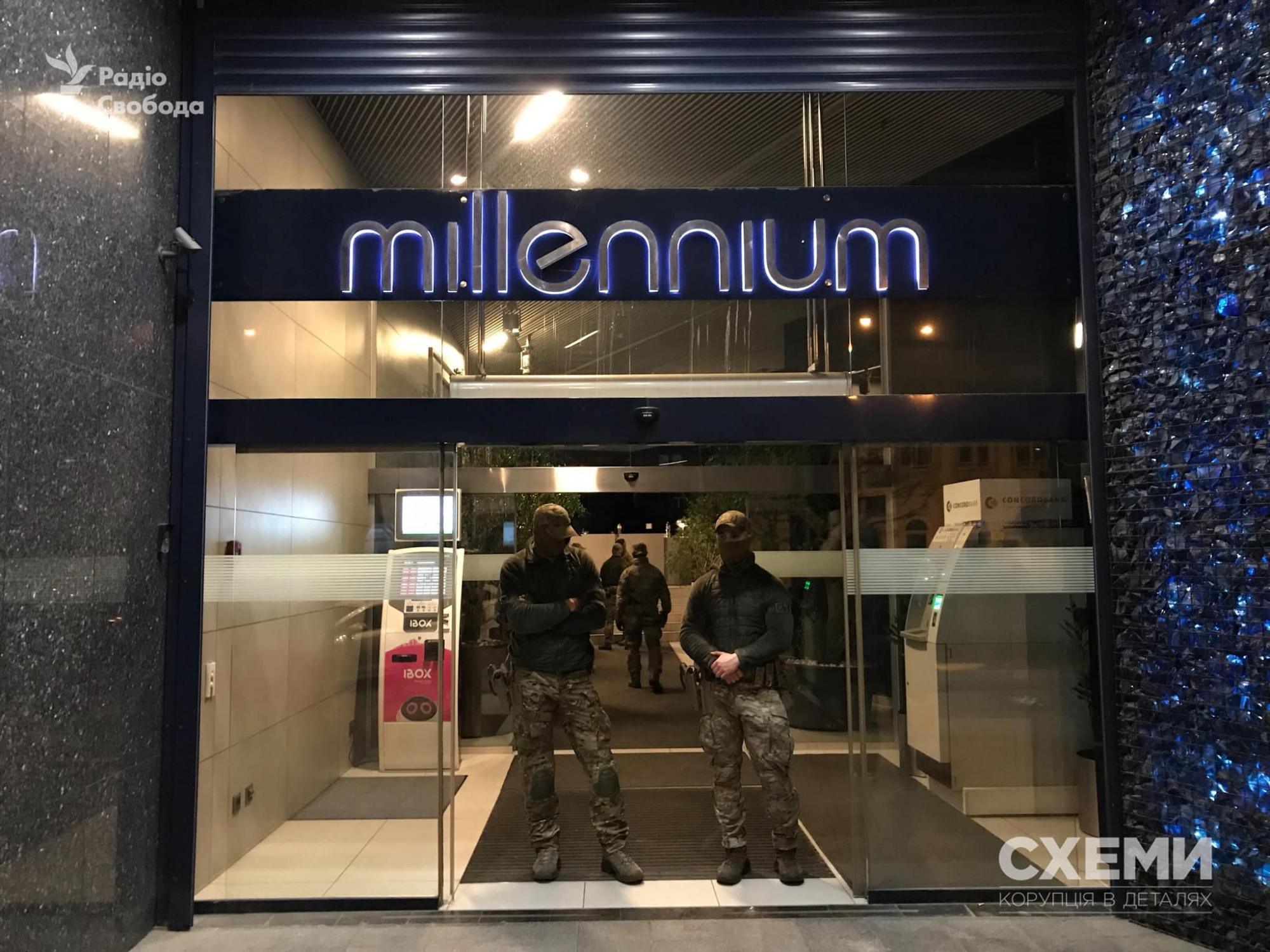 Силовики прийшли в бізнес-центр, де знаходиться офіс Коломойського