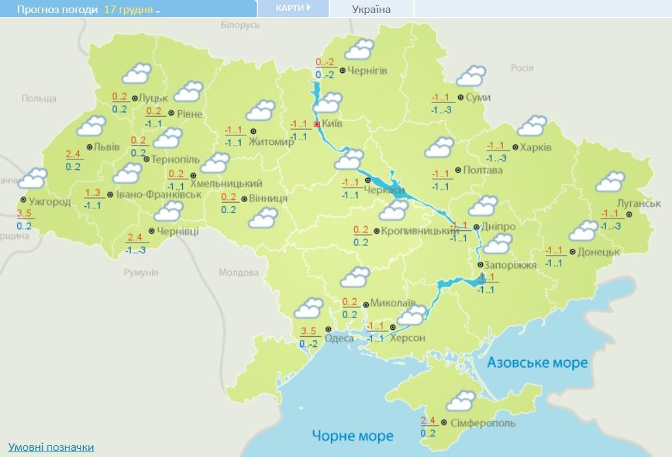 В Україну йде унікальна погода: такого не було давно