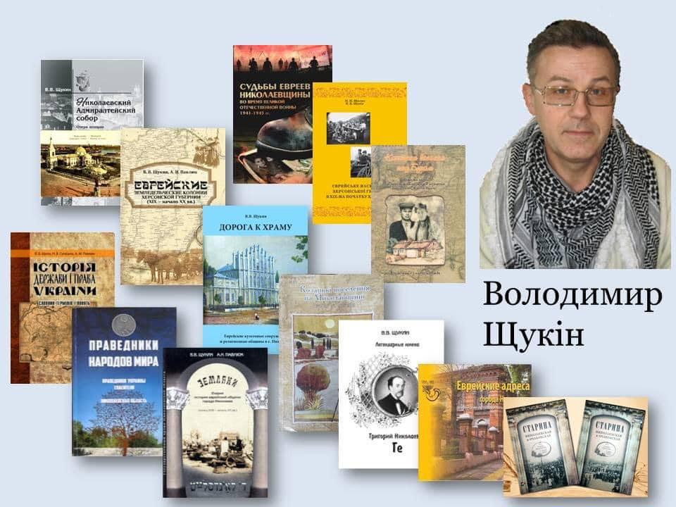 В Николаеве убили знаменитого украинского историка - исследователя Холокоста: что известно