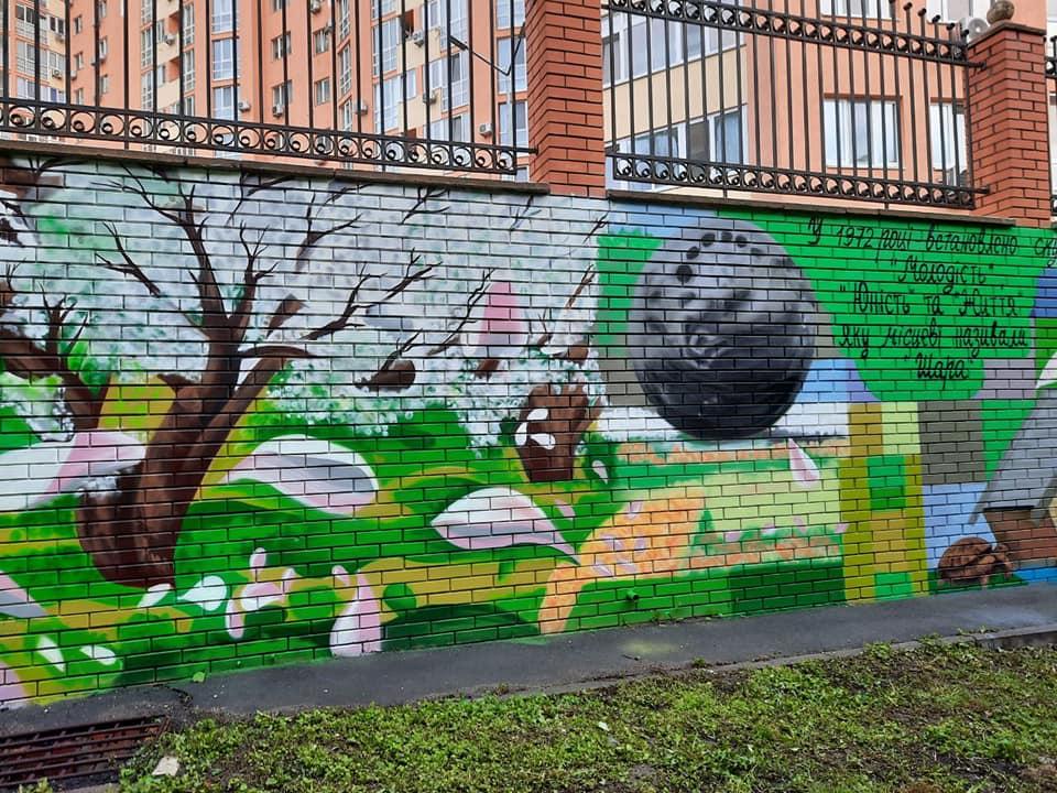 У Києві відкрили найдовший мурал в Україні: неймовірні фото