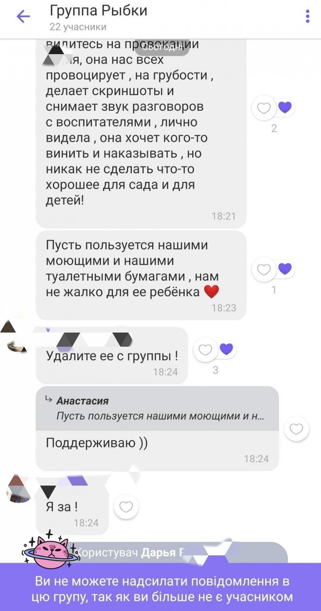 В Запорожье разгорелся скандал в детсаду: ребенку запретили пользоваться туалетной бумагой