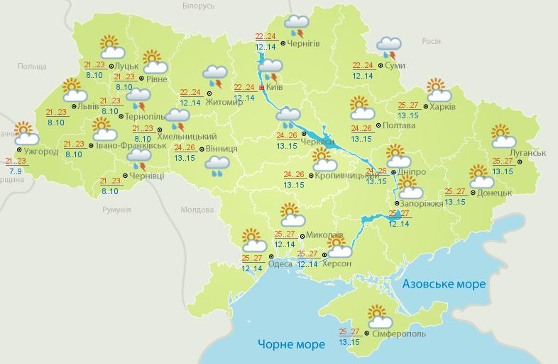 Циклон Nathan притягне в Україну дощі з грозами: коли знову похолодає