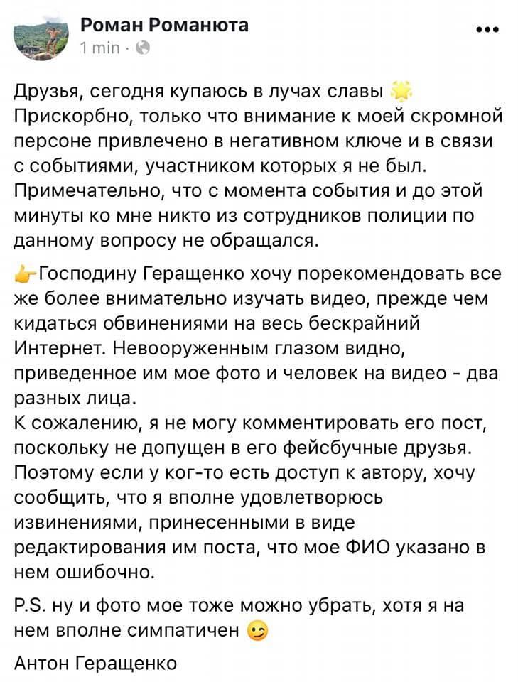 Автохам с битой напал на молодую семью в Киеве: скандал получил неожиданное продолжение