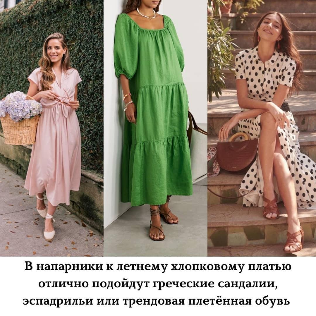 Как подобрать летнюю обувь под одежду: стилист дала подсказки