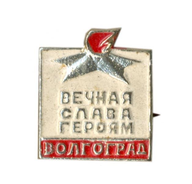 """В России опозорились с лозунгом """"Героям слава"""": """"если это фашизм, то тогда как объяснить все это?"""""""