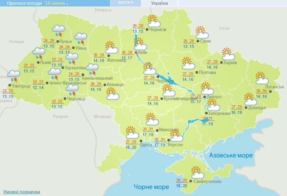 В Украине разгуляется стихия: в какие области нагрянут ливни, град и шквалы