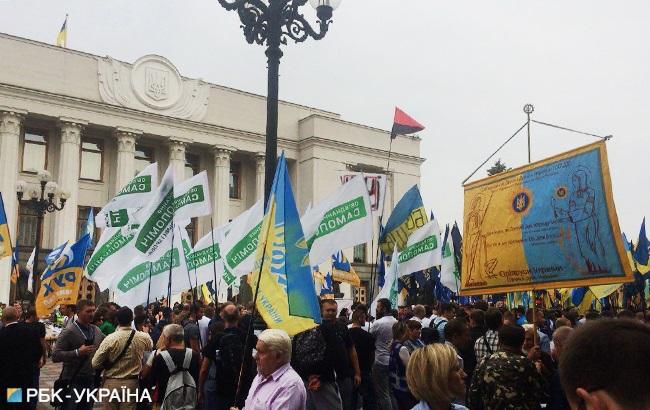 Под Радой проходит акция в поддержку избирательной реформы
