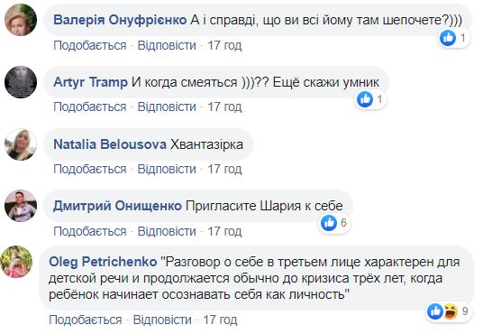 """Зеленский завел себе нового """"шептуна на ухо"""" (фото)"""