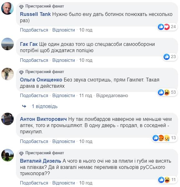 Перехожі вчинили жорсткий самосуд над грабіжником жінок в Києві (відео)