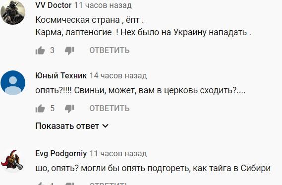 У Москві загорівся російський Боїнг: на борту були пасажири (відео)