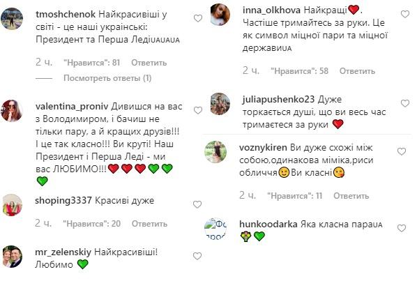 """""""Олена прекрасна"""": дружина Зеленського з'явилася на публіці в стильному брючному костюмі"""