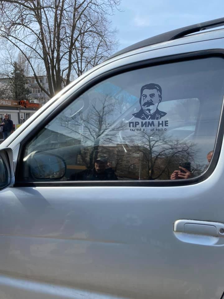 В Одессе из-за Сталина произошла массовая драка со стрельбой ислезоточивым газом