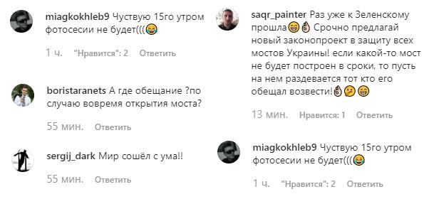 Богдан зустрівся з фотомоделлю та обговорив візит Зеленського до Дніпра (фото)