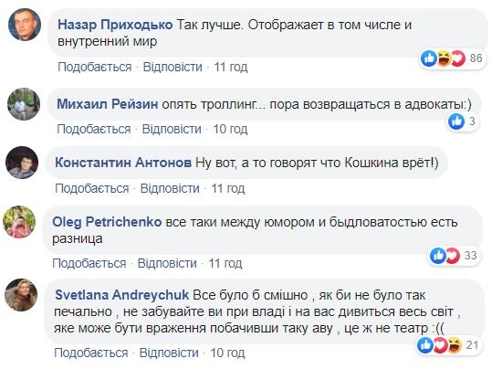 """Богдан показал """"выбитые"""" Бакановым зубы: появилось фото"""