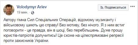 Полиция задержала подозреваемых в убийстве Шеремета