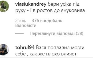 Бог у нас один: Ломаченко впервые отреагировал на скандал со спецназом РФ (видео)