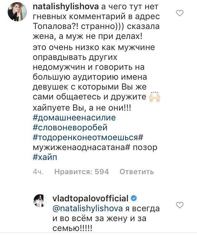 Скандал с Тодоренко набирает новые обороты: вон из медиапространства