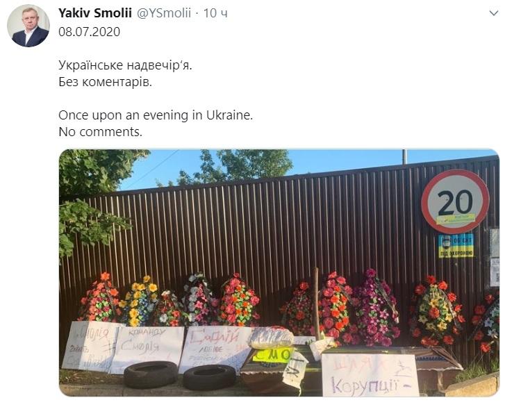Під будинок екс-глави НБУ Смолія підкинули похоронні вінки і труну (фото)
