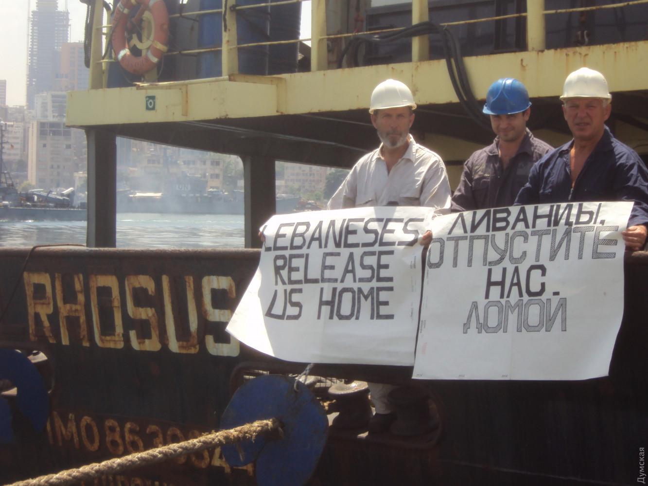 Во взрыве в Бейруте виноват русский: бросил селитру и одесских моряков