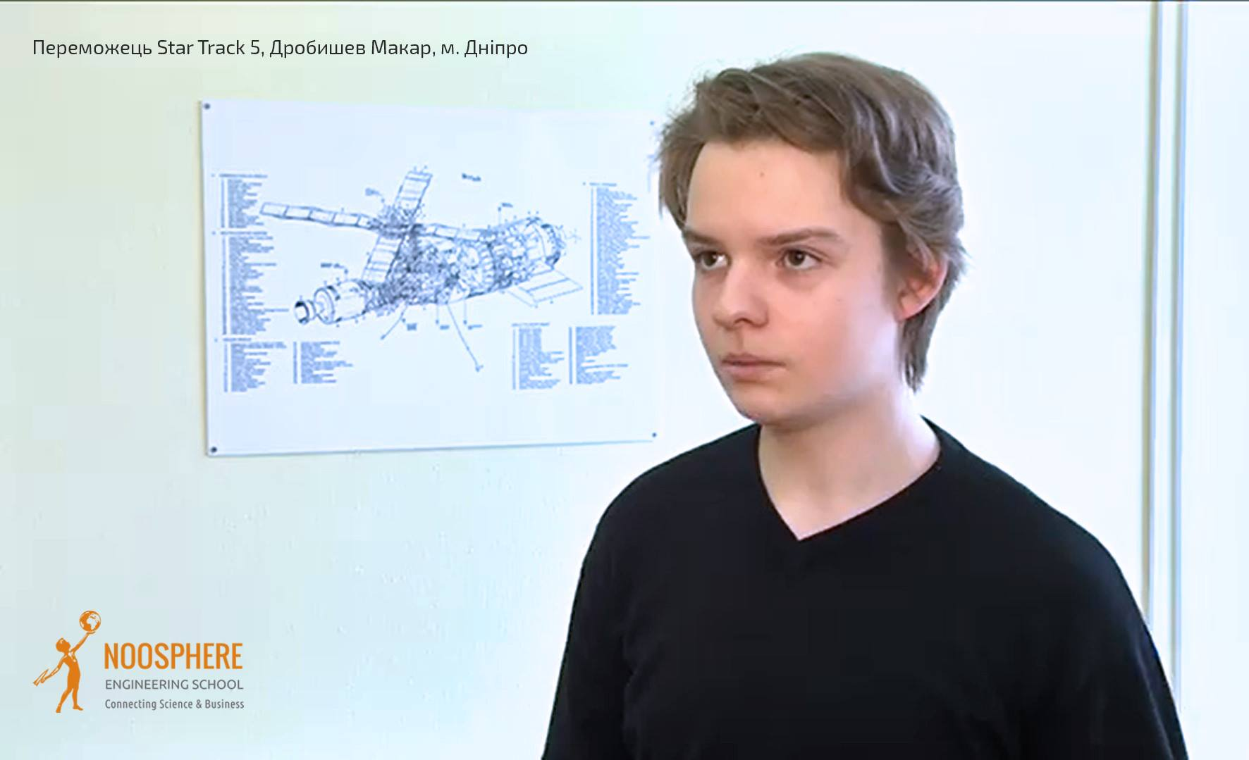 Школьник из Днепра создал ракетный двигатель и заработал на этом деньги