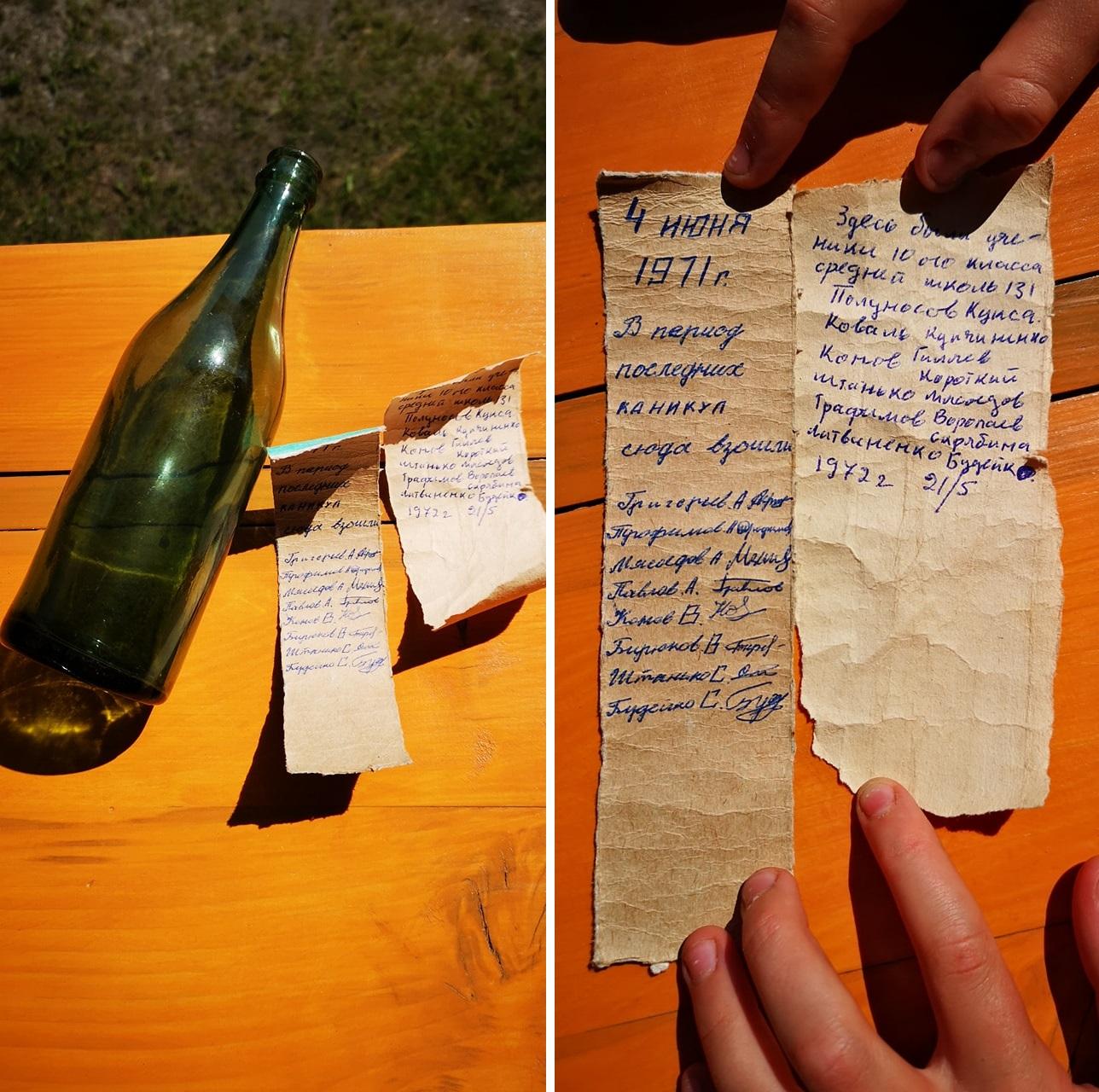 На вершине Говерлы нашли записки, оставленные в 1970-х детьми из секретного военного городка