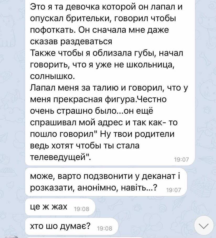 Известного украинского актера обвинили в домогательствах к студенткам