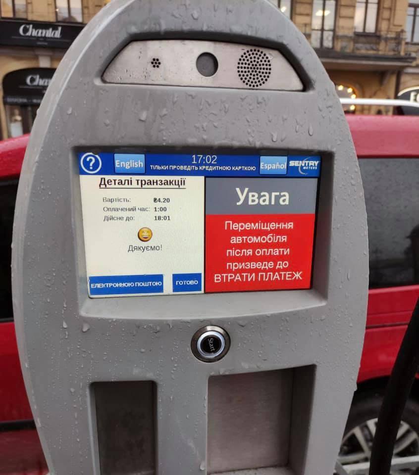 """В Киеве нарушителей правил парковки будут """"отлавливать"""" спецприборы: как они работают (фото)"""