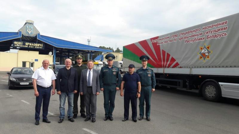 Беларусь  направила гуманитарную помощь Украине