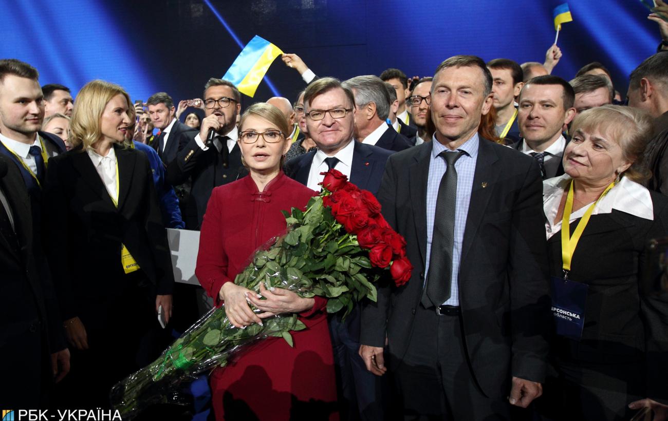 """Зміна курсу. Як Тимошенко і """"Батьківщина"""" хочуть повернутися до влади"""