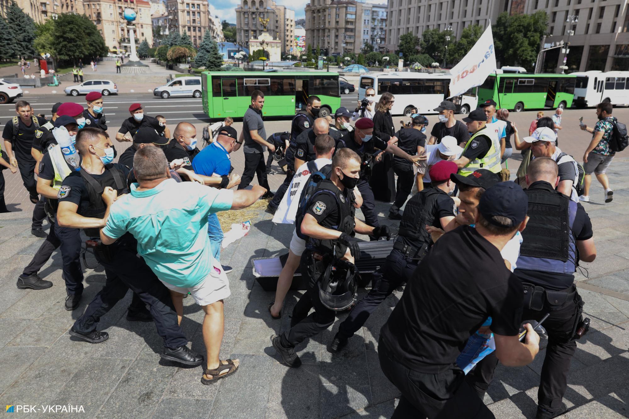 В центре Киева - массовая драка: что произошло, фото и видео