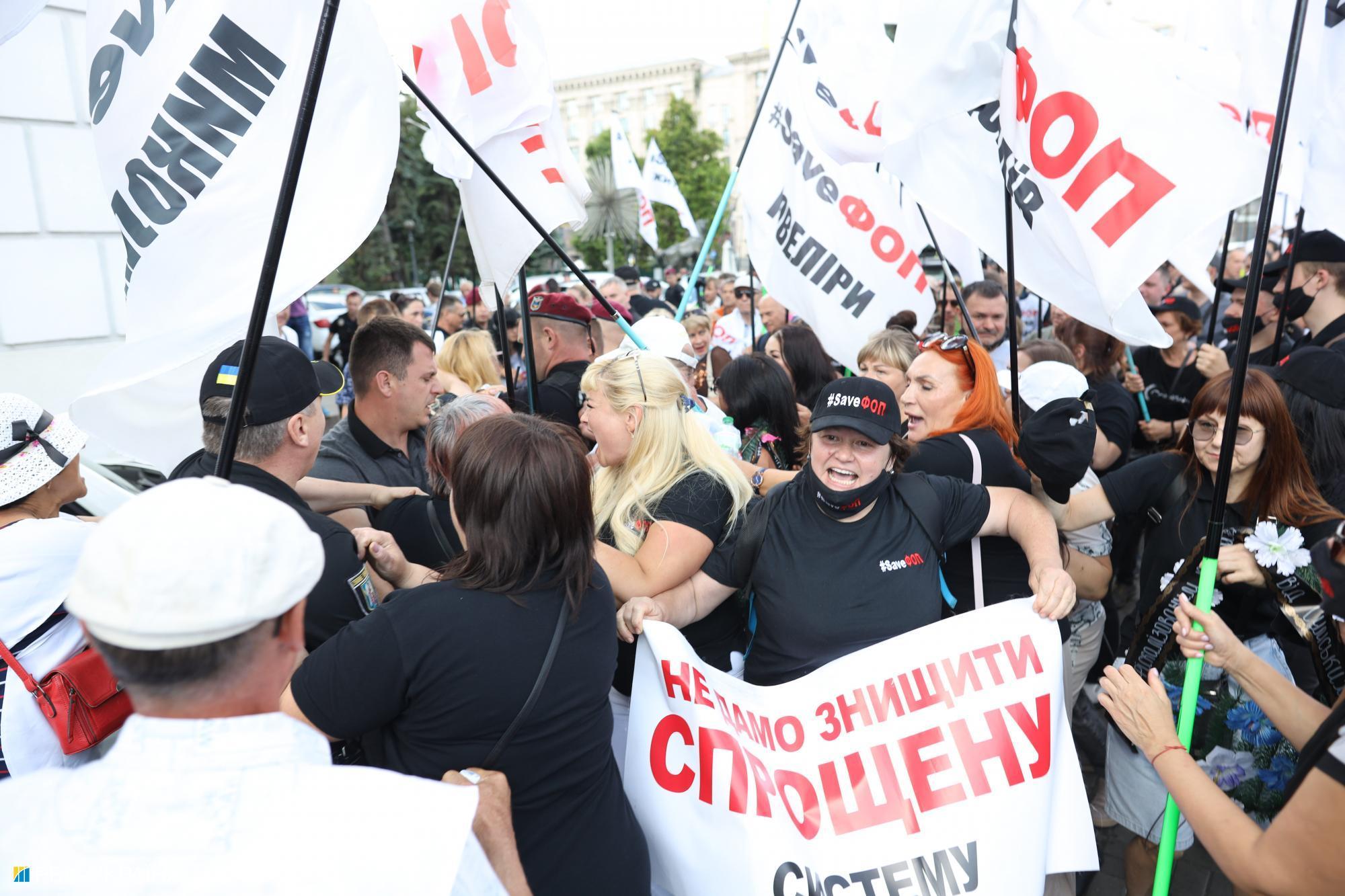 У центрі Києва - масова бійка: що сталося, фото і відео