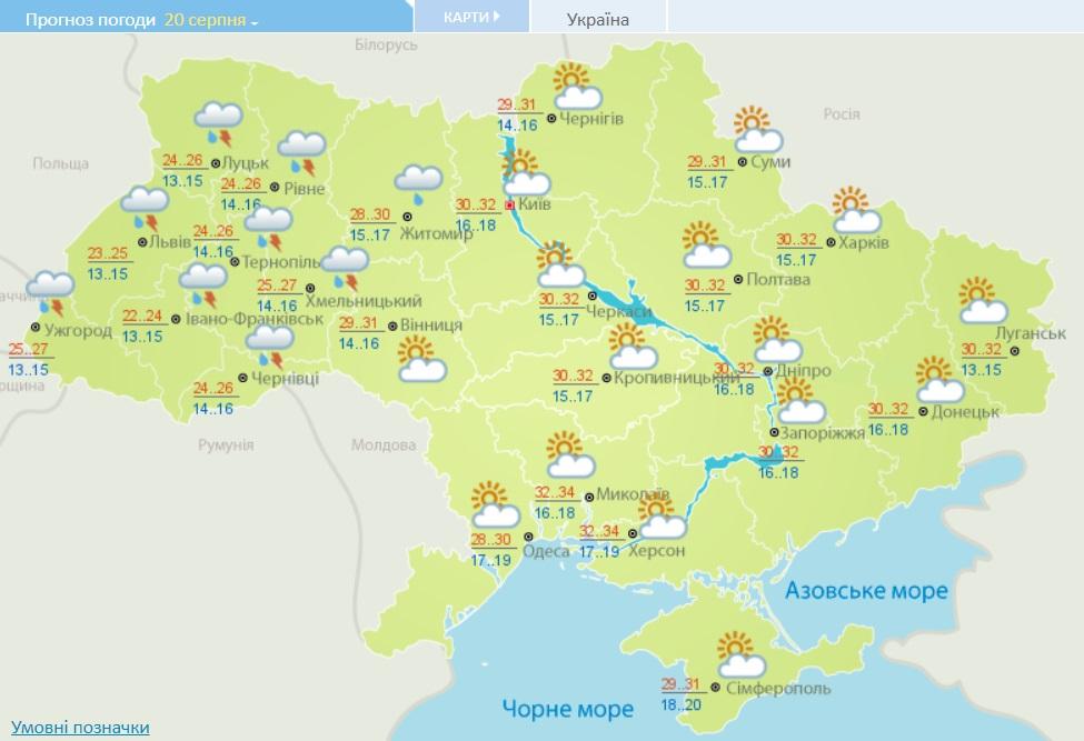 Мощные шквалы и грозовые ливни: какие области Украины накроет сильная непогода