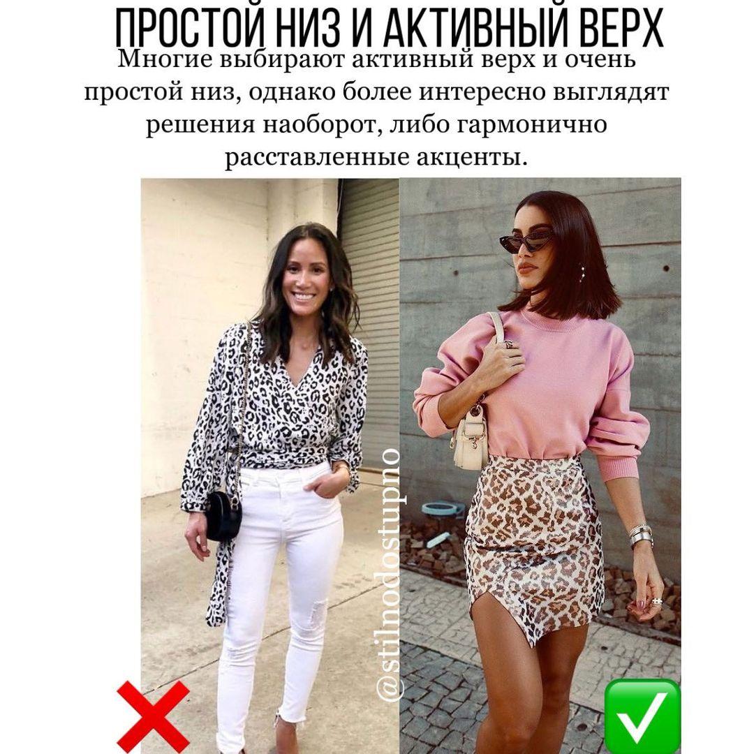 Так ходить нельзя: стилист назвала ошибки летнего стиля, которые допускает каждый