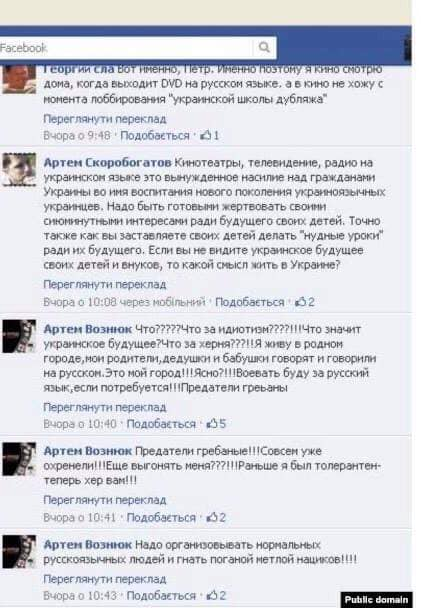 """Організатор шоу Ані Лорак в Одесі назвав українське майбутнє """"хе*нею"""" і закликав """"гнати нациків"""""""